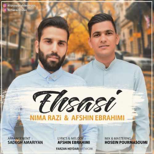 دانلود آهنگ احساسی از افشین ابراهیمی و نیما رضی