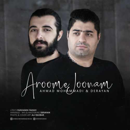 دانلود آهنگ آروم جونم از احمد محمدی و درایان