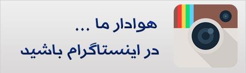 دانلود آهنگ بغض از حسین سعیدی پور