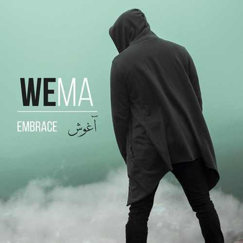 دانلود آهنگ آغوش از WeMa