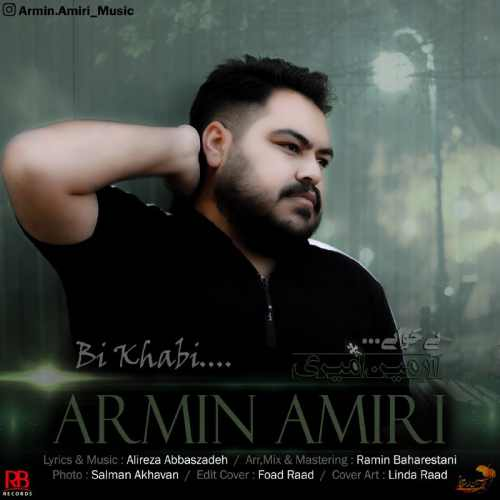 دانلود آهنگ بی خوابی از آرمین امیری