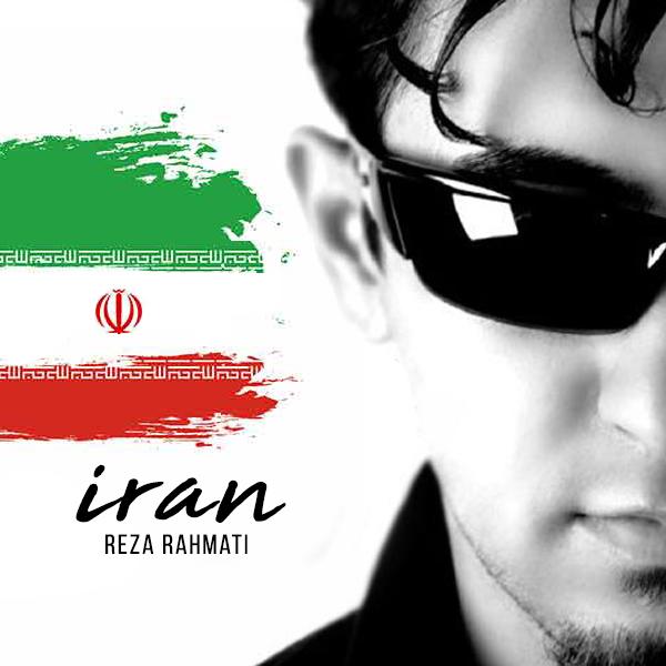 دانلود آهنگ ایران از رضا رحمتی