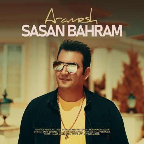 دانلود آهنگ آرامش از ساسان بهرام