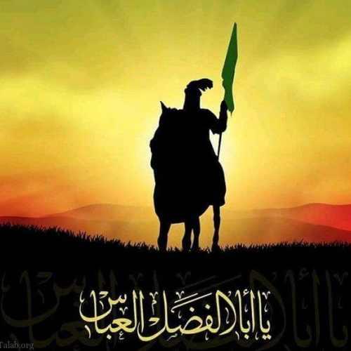 دانلود آهنگ علمدار از امیر اصفهانی