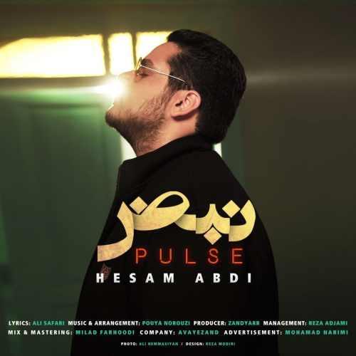 دانلود آهنگ نبض از حسام عبدی