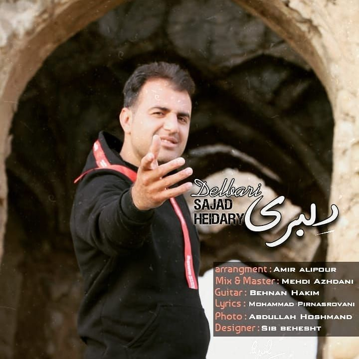 دانلود آهنگ دلبری از سجاد حیدری