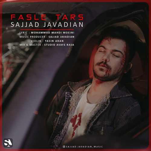 دانلود آهنگ فصل ترس از سجاد جوادیان
