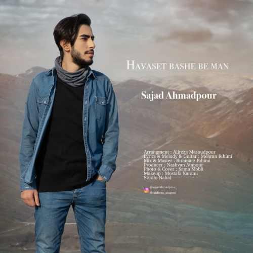 دانلود آهنگ حواست باشه به من از سجاد احمدپور