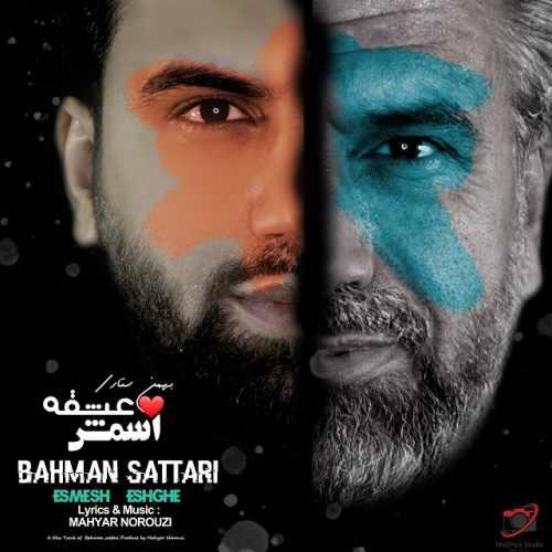 دانلود آهنگ اسمش عشقه از بهمن ستاری