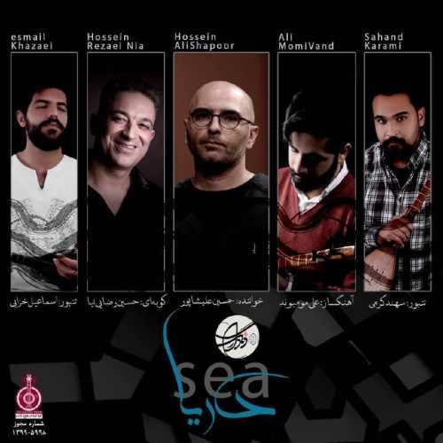 دانلود آهنگ دریا از حسین علیشاپور