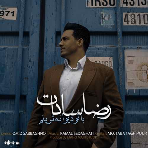 دانلود آهنگ با تو دیوانه ترینم از رضا سادات