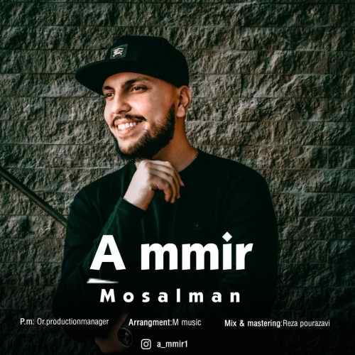 دانلود آهنگ مسلمان از آمیر