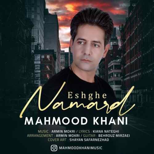 دانلود آهنگ عشق نامرد از محمود خانی