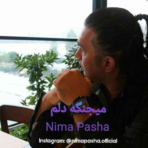 دانلود آهنگ میجنگه دلم از نیما پاشا