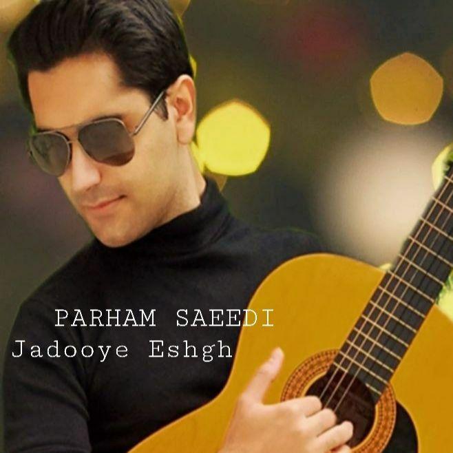 دانلود آهنگ جادوی عشق از پرهام سعیدی