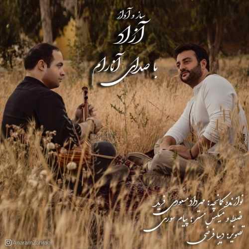 دانلود آهنگ ساز و آواز (آزاد) از آنارام زهرایی