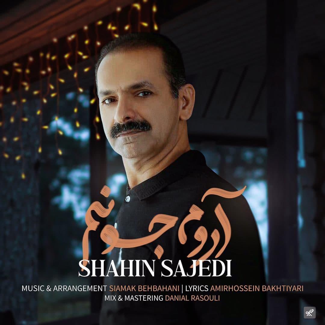 دانلود آهنگ آرومه جون از شاهین ساجدی