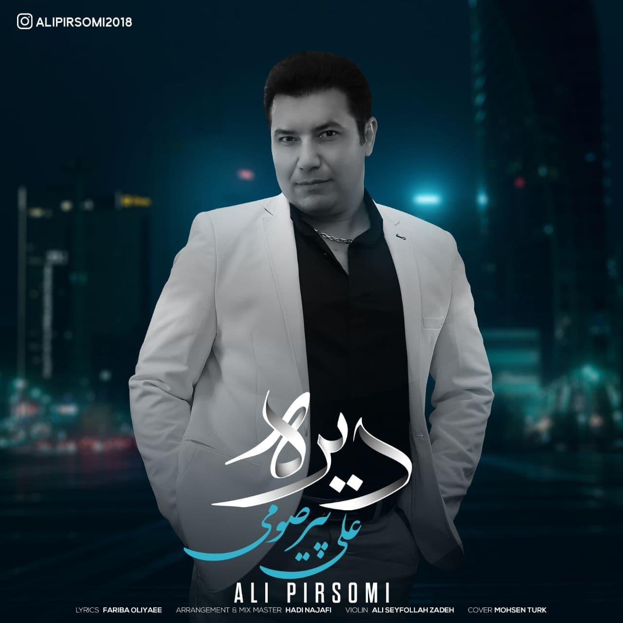 دانلود آهنگ دیره از علی پیرصومی
