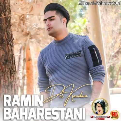دانلود آهنگ دل کندم از رامین بهارستانی